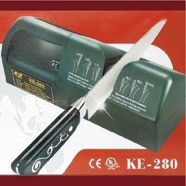 《Nirey耐銳》磨得利工業營業用電動磨刀機-Ke-280〈贈磨刀輪x1組 細砂紙x1組 雪尼爾毛巾x4〉-台灣製