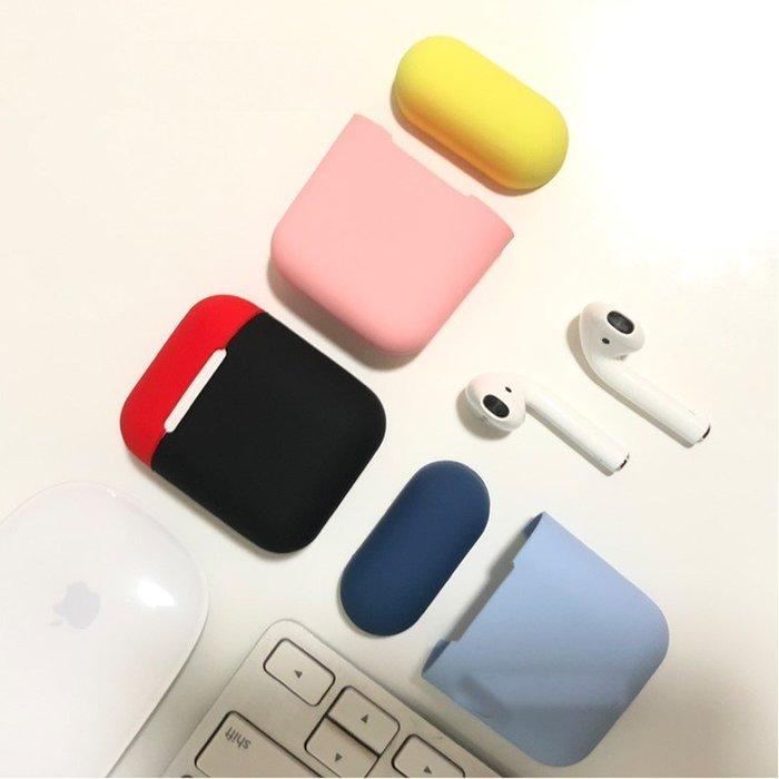 耳機收納盒airpods5專用耳機保護套矽膠撞色設計超薄(任選1入)_☆找好物FINDGOODS☆
