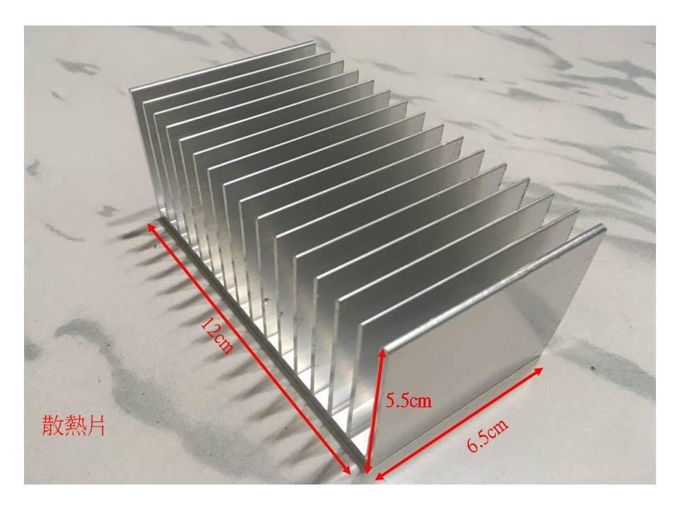優質鋁材散熱器 散熱片 散熱鋁塊 致冷片 散熱 導熱 風冷 尺寸 120*65*55mm