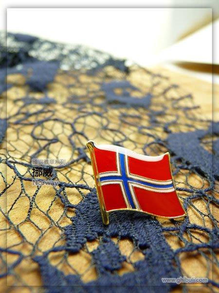 【國旗徽章達人】10入。4個挪威+4個英國+2個西班牙。國旗徽章/國家/胸章/別針/胸針/Norway