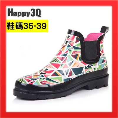女生低筒雨鞋短筒雨靴防水鞋幾何圖形下雨天雨具時尚雨鞋-35-39【AAA2186】預購