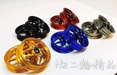 Hz二輪精品 APEXX 極限鍛框 車身 輪框 反光片 反光蓋 燒鈦螺絲 RSZ RS ZERO CUXI 115 FS