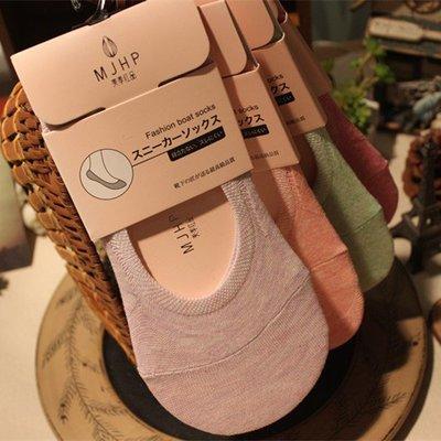 日本淺口棉質女襪 襪船 極短襪 薄款純...