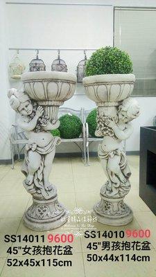 ~*歐室精品傢飾館*~歐洲鄉村風格 女孩 男孩 小天使 丘比特 雕像 捧花盆 花器 裝飾 大型 花園 擺飾 ~新款上市~