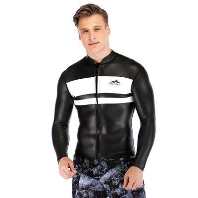 【購物百分百】鯊巴特3mm男款長袖分體潛水服 防寒衣 保暖衣 水母衣 防曬衣 潛水裝備(只售上衣)