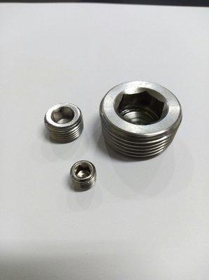 台製--白鐵不銹鋼內六角油塞螺絲1/ 8PT*7 桃園市