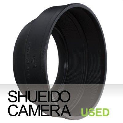 集英堂写真機【1個月保固】中古美品 MAMIYA 原廠橡膠遮光罩 RB67 127-250mm 鏡頭用 #4 15329