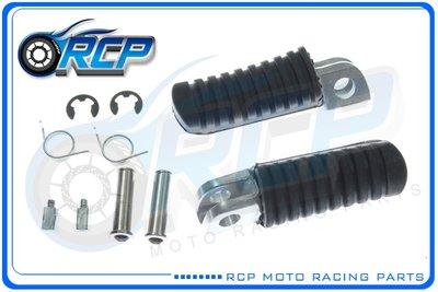 RCP 1087 ZRX1200 ZRX 1200 ZRX 1200 R 男子漢 2001~2005 前 腳踏桿 腳踏