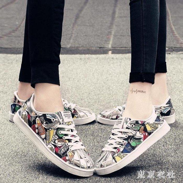 休閒情侶鞋 新款運動鞋情侶一男一女百搭帆布鞋男鞋 QQ6612