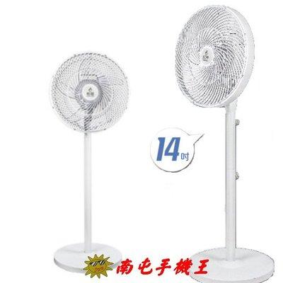 @南屯手機王@ 勳風 14吋 USB充電無線DC直流電風扇 可接行動電源 HF-B28U【直購價】