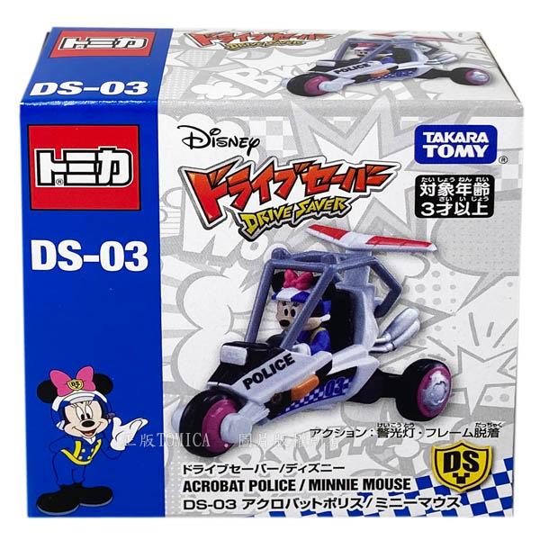 【附發票 3C小苑】DS14228 麗嬰 正版 迪士尼 DS-03 米奇妙妙保衛隊-米妮 米奇妙妙車 米妮 多美小汽車