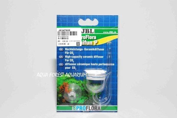 ◎ 水族之森 ◎德國 JBL (珍寶) CO2 玻璃細化器 & CO2 計泡器 優惠組