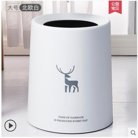 垃圾桶大號家用臥室廚房客廳衛生間廁所北歐創意小號簡約現代紙簍 櫻花小屋
