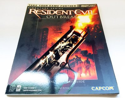 PS2 Biohazard Bio Hazard Resident Evil 惡靈古堡 Outbreak 擴散 攻略本
