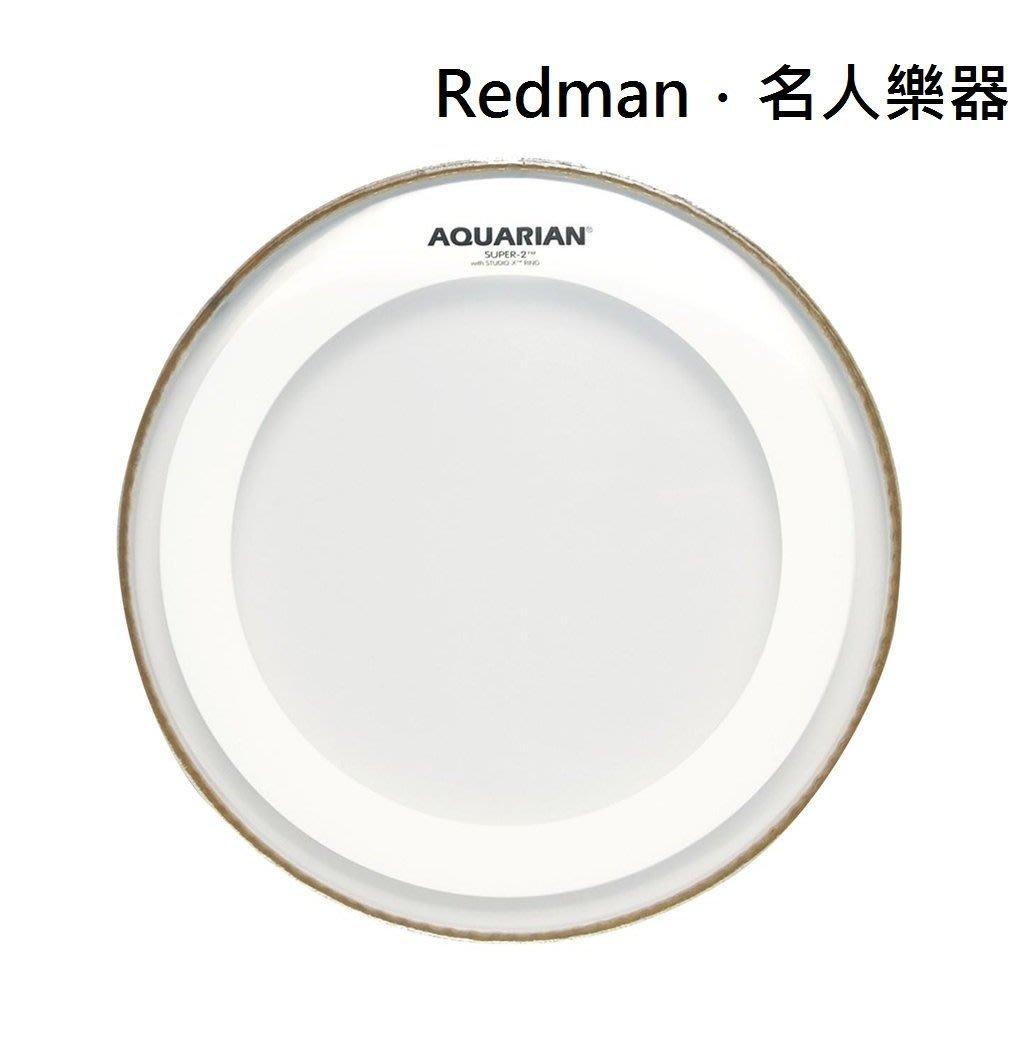 【名人樂器】AQUARIAN MRS2-14 鼓皮 Super-2 w/ Studio-X Ring 14 油面