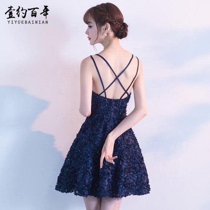 禮服晚禮服女新款宴會年會生日派對晚宴吊帶洋裝漏背性感小禮服