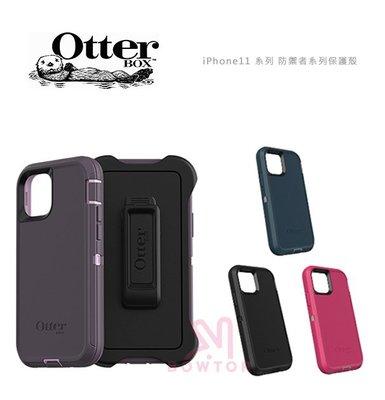 光華商場。包你個頭【ottrebox】iPhone11(6.1/6.5) Defender 防禦者系列 保護殼(黑)