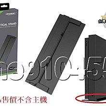 有現貨 XBOX ONE X 黑潮版 直立架 底座 金屬支架 天蝎座 鋁合金支架 xboxone x 直立支架 遊戲支架