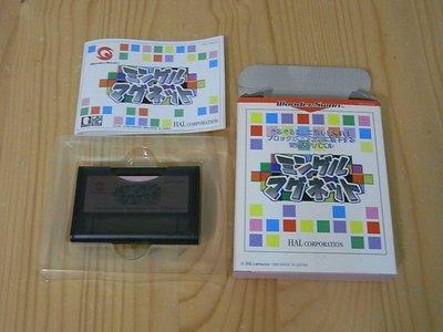 【小蕙館】WS日版卡帶 ~ Mingle Magnet 磁力方塊 (盒裝)