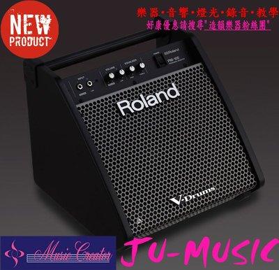 造韻樂器音響- JU-MUSIC - Roland PM-100 PM100 80瓦 電子鼓 爵士鼓 音箱 贈導線