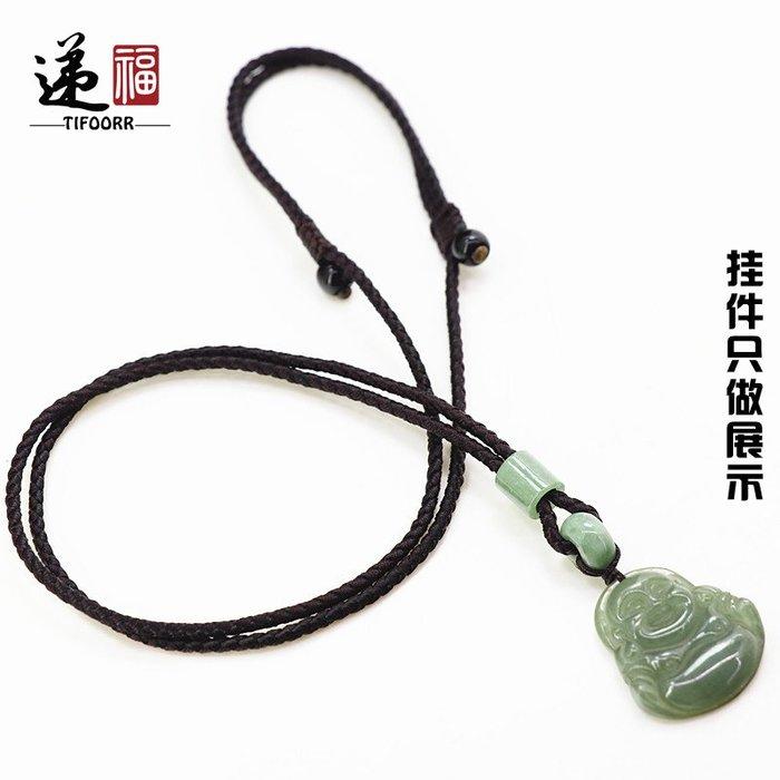 衣萊時尚-TIFOORR/遞福翡翠玉器掛件繩玉佛觀音平安扣貔貅吊墜繩黃金項鏈繩