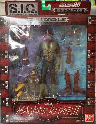 全新 SIC Kikaider 00 Vol 8 Masked Rider II 假面騎士2號