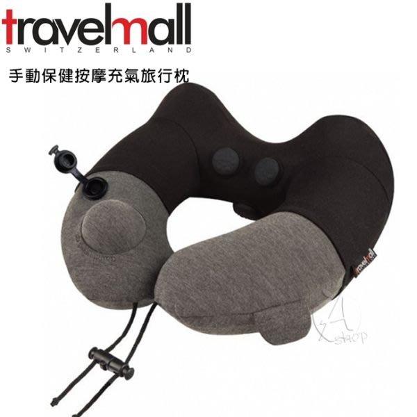 【A Shop傑創】 Travelmall 手動保健按摩充氣枕 旅行枕