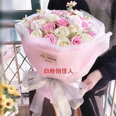 5Cgo【鴿樓】會員有優惠 521270524437 韓國手捧花束圓形花束玫瑰香皂花禮盒送女友媽媽閨蜜 仿真肥皂花
