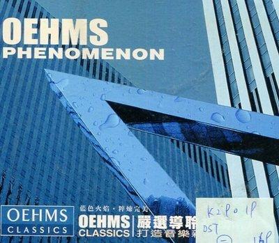 *真音樂* OEHMS PHENOMENON 二手 K29019