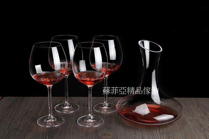 2入盒裝無鉛水晶玻璃手工吹製紅酒杯葡萄酒杯高腳杯【 蘇菲亞精品傢飾】