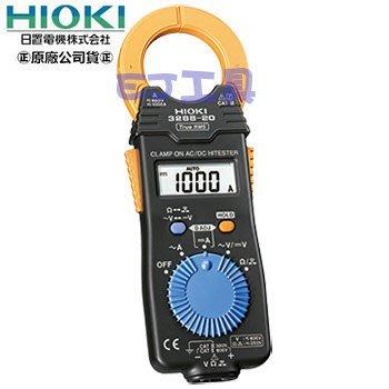 EJ工具 3288-20 日本製 HIOKI 高階交直流電流勾表 唐和公司貨