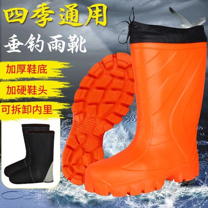 聚吉小屋 #新款釣魚鞋秋冬保暖雨鞋男高筒雨靴雪地靴防滑防水冰釣鞋漁具用品