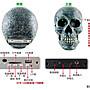 【傻瓜批發】骷顱頭音箱 創意 多功能 插卡 喇叭 音箱 FM MP3/USB/SD 板橋店面自取