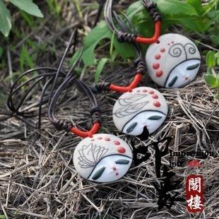 原創陶瓷手工首飾品中國風復古民族風可愛娃娃頭美人臉項鏈吊墜女