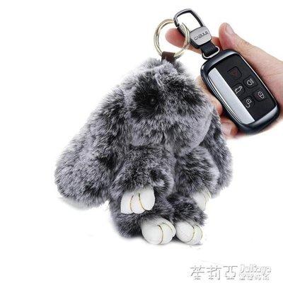 YEAHSHOP 汽車用品毛絨鑰匙扣皮草掛件汽車鑰匙掛飾裝死兔萌萌兔吊墜飾品34103Y185