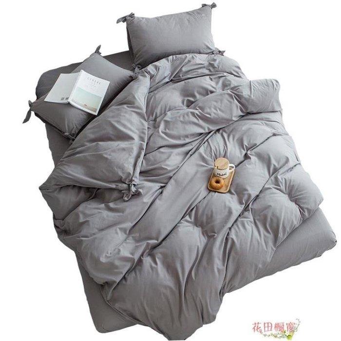 北歐秋冬純色床上四件套磨毛簡約被套床笠床單人雙人1.5米/1.8m床