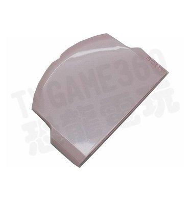PSP3000 櫻花粉 櫻粉紅 粉紅色主機專用電池蓋 (裸裝)【台中恐龍電玩】