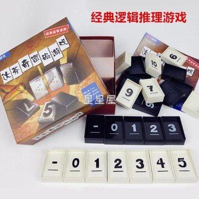 達芬奇密碼桌游精裝中文版不透光高質量成人聚會親子益智游戲牌