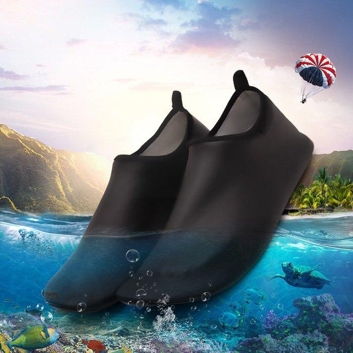 小花花精貨店-成人男女游泳溯溪涉水潛水浮潛鞋沙灘襪鞋防滑防割海邊度假鞋#沙灘鞋