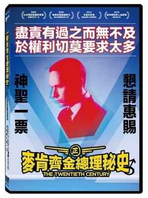 <<影音風暴>>(全新電影2011)麥肯齊金總理秘史♂ DVD 全90分鐘(下標即賣)48