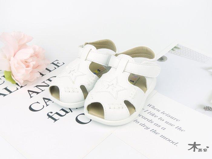 [木馬家](12~16公分)典雅純白涼鞋 童鞋