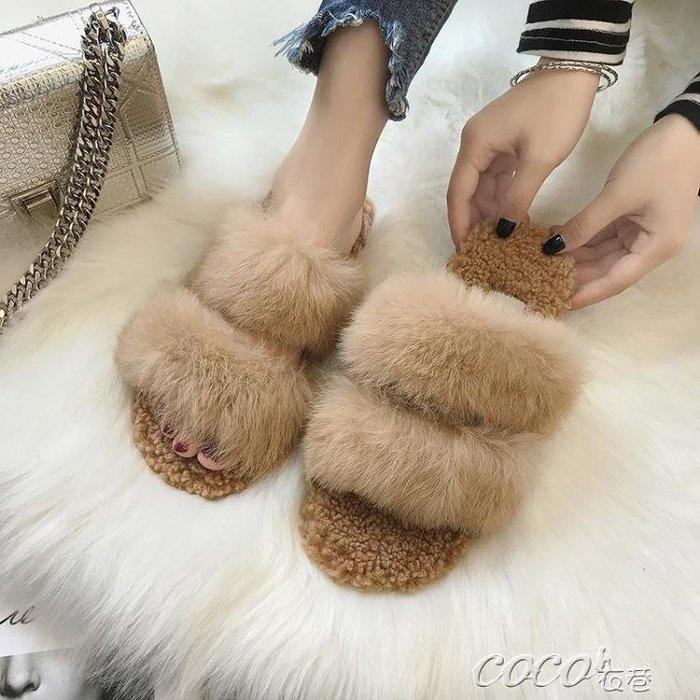 毛毛拖鞋 秋冬季毛毛拖鞋子女新款時尚外穿網紅百搭平底韓版chic穆勒鞋