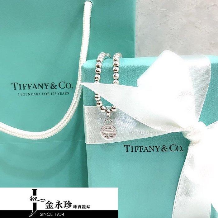 【金永珍珠寶鐘錶】TIFFANY&CO TIFFANY 原廠真品 925銀 圓牌珠珠手鍊 超熱賣款 禮物 現貨*