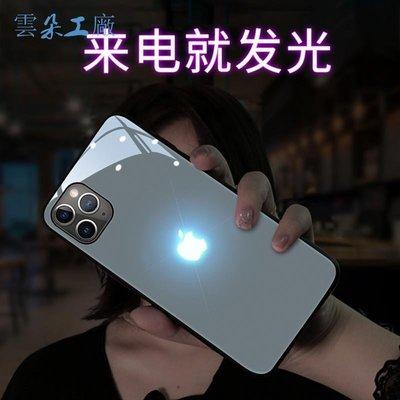 廠商直銷~現賣~iphone12手機殼蘋果12pro手機殼 來電發光x蘋果11手機殼限量版xr潮牌iPhone11網紅P