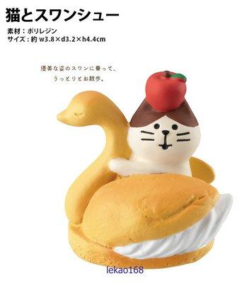 Decole concombre 2019年聖誕三毛貓天鵝泡孚甜點(10月到貨 ]