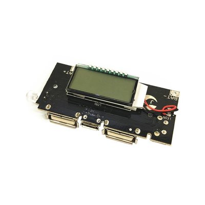 模組移動電源升壓DIY 電池數顯雙USB輸出充電板主機板 W1035
