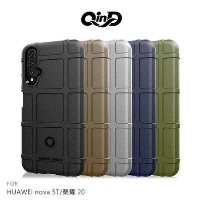 【愛瘋潮】QinD HUAWEI nova 5T/榮耀 20 戰術護盾保護套 背蓋 TPU套 手機殼 保護殼 鏡頭保護