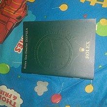 rolex booklet deepsea 116660