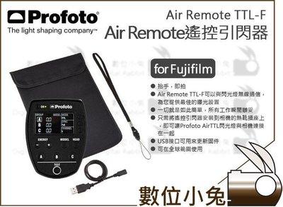 數位小兔【Profoto Air Remote TTL-F Fujifilm 遙控引閃器】901047 觸發器 遙控器