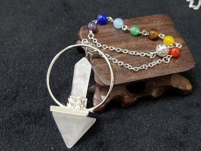 白水晶七彩造型靈擺約6*4公分25g長約26公分鏈可拆可當吊墜